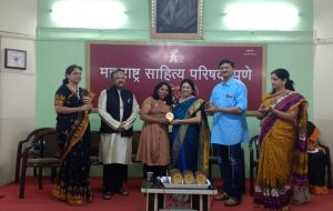 Facilitated for doing Transgender community social work and Research by MLA Kothrud Pune