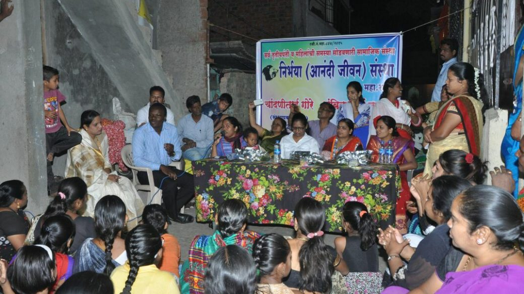 Women's day celebration:  Organized by the Transgender Community at Bibwewadi Pune